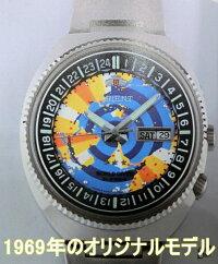 限定復刻ORIENT【オリエント】ワールドダイバーの復刻!ワールドマップ自動巻き腕時計/メーカー希望小売価格52,800円送料無料/20気圧防水/国内正規流通商品