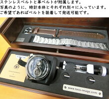 世界限定500本のカメラのレンズをイメージしたTACS【タックス】TWINLENS【ツインレンズ】自動巻き腕時計/正規代理店商品/日本製/ローライ二眼レフ