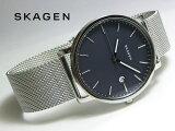 北欧デンマークのSKAGEN【スカーゲン】HAGENデザインウォッチ/正規代理店商品メンズSKW6327