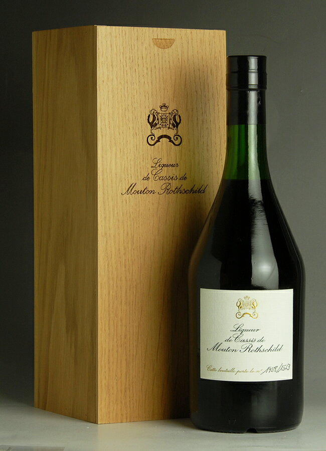 Chateau Mouton Rothschild Liqueur de Cassis 700ml