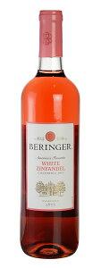 ベリンジャー ホワイト・ジンファンデル 1本 Beringer White Zinfandel…