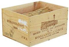 ロマネコンティ社木箱【ロマネコンティ[2000]】6本木箱 フタなし