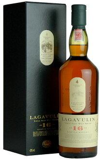 Lagerverlin 16 years
