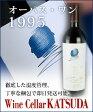 [1995] オーパス・ワン【オーパスワン】750mlOpus One