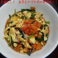 中華スープ顆粒200g