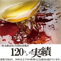 鰹昆味(かつこんみ)500g