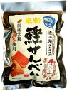 米粉 鰹せんべい 60g (国産米粉 鰹節 鰹工房) その1