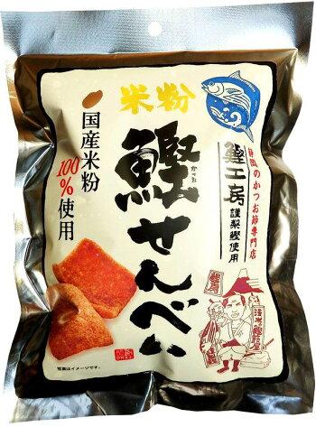 米粉鰹せんべい60g(国産米粉鰹節)