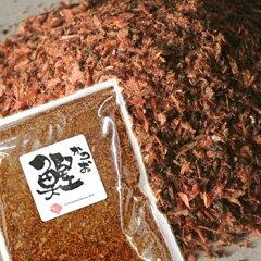香りの良い濃いだしが取れると評判鰹厚削り破砕片 200g(送料無料 訳あり 無添加 わけあり 魚粉...