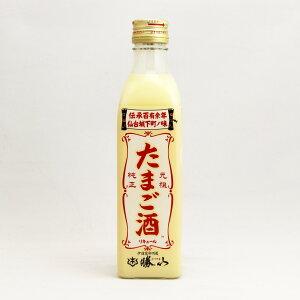 勝山元祖たまご酒300ml冬はホットで夏は冷やして!滋養強壮夏バテに!