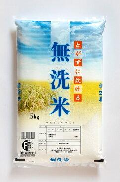 無洗米ブレンド米(国産)20kg(5kg4本入り)