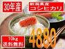 送料無料、大人気のお米です。21年産新潟県産コシヒカリ10kg