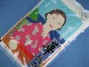 送料無料、粒揃い米処福井の美人米21年産  福井県産ハナエチゼン 10kg美人画の米袋で全国直送