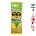 SAVAS(ザバス) ホエイプロテイン100 トライアルタイプ 抹茶風味 10.5g (1袋)