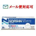 【第(2)類医薬品】 ノーシンホワイト錠 36錠
