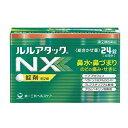 【第(2)類医薬品】 ★ルルアタックNX 24錠