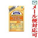 【メール便選択可】 小林製薬 マルチビタミン・ミネラル+コエンザイムQ10 120粒(約30日分) 【栄養機能食品】