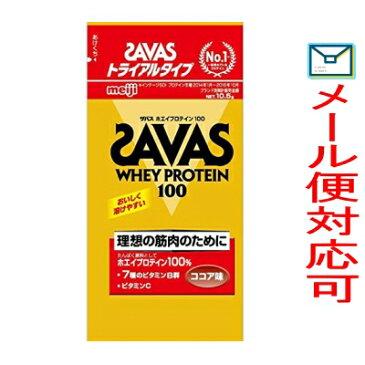 SAVAS(ザバス) ホエイプロテイン100 トライアルタイプ ココア味 10.5g (1袋)