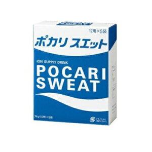 ポカリスエット 1L用粉末 (74g×5袋入)【あす楽】