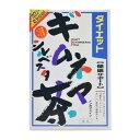 山本漢方製薬 ダイエット ギムネマ シルベスタ茶 (8g×24包入)
