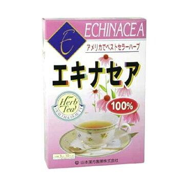 山本漢方製薬 エキナセア100% (3g×10包)