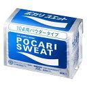 水分とイオンをすばやく補給大塚製薬 ポカリスエット 10L用粉末 740g