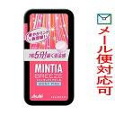 【メール便選択可】ミンティアブリーズ シャイニーピンク 30粒入(22g)
