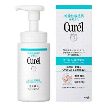 キュレル 泡洗顔料 本体 150ml 【医薬部外品】