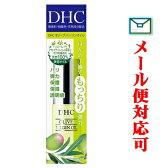 【メール便選択可】 DHC オリーブバージンオイル (SS) 7ml 【化粧品】