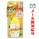【メール便選択可】メンソレータム サンプレイ ベビーミルク 30g 【化粧品】