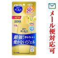 スキンアクアスーパーモイスチャージェルゴールド110g【化粧品】
