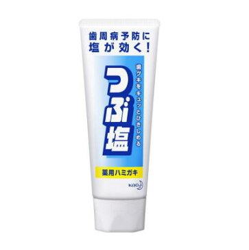 花王 つぶ塩 薬用ハミガキ 180g スタンディングチューブ 【医薬部外品】