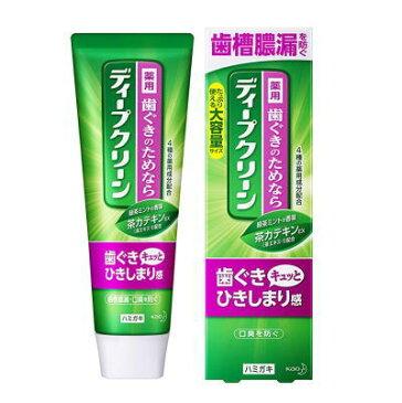 花王 ディープクリーン 薬用ハミガキ 160g 【医薬部外品】