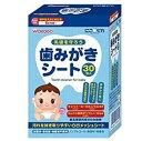 にこピカ 歯みがきシート 30包 【化粧品】