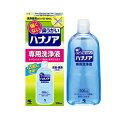 小林製薬ハナノア専用洗浄液500ml