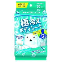 アイスノン 極冷えボディシート せっけんの香り 30枚入り 【化粧品】