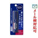 ニベアメン リップケア モイスト ローズメントールの香り 3.5g 【医薬部外品】