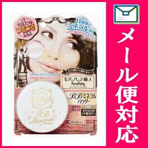 【メール便選択可】サナ 毛穴パテ職人 BBミネラルパウダー 【化粧品】