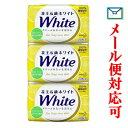 花王石鹸ホワイト リフレッシュ・シトラスの香り バスサイズ 130g×3個パック 【化粧品】