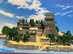 城ミニ[完成品] 豊後日出城 ケース付き ミニサイズ 豊臣国松伝説 大分県の城 日本の城 お城 ジオラマ 模型 プラモデル 城郭模型