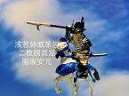 脇坂安元 合戦のジオラマ 戦国武将 フィギュア プラモデル 大洲城・飯田城 時代模型 1/72サイズ