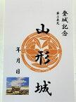 山形城 最上義光 登城記念 御朱印帳、御城印帳の日本のお城のカード 家紋 戦国武将