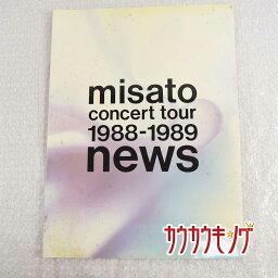 【中古】渡辺美里 パンフ 1988-1989 コンサート ツアーパンフ