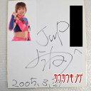 カウカウキング 楽天市場店で買える「【中古】米山香織 サイン色紙 全女 プロレス JWP」の画像です。価格は99円になります。