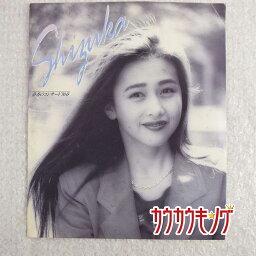 【中古】工藤静香 1990 春 コンサート ツアー パンフ JUST FIT