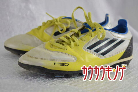 【中古】adidas(アディダス) F10 TRX HG ジュニア 21.5cm サッカースパイク