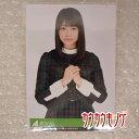 【中古】(未使用)欅坂46 写真 石森虹花 ガラスを割れ! Type-C