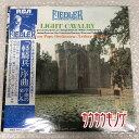 【中古】LP アーサー・フィードラー 「軽騎兵」 序曲 序曲の楽しみ RVC-1002 ARTHUR FIEDLER