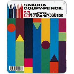 サクラクレパス クーピーペンシル12色 缶入