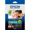 エプソン 写真用紙(光沢)2L判1冊(50枚)